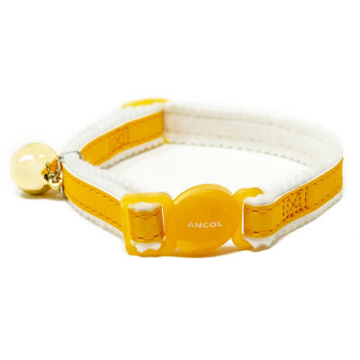 Reflective Safety Buckle Cat Collar - Yellow